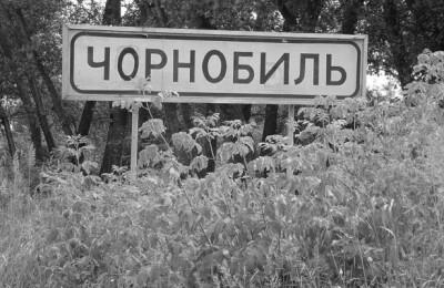 35-а річниця Чорнобильської катастрофи