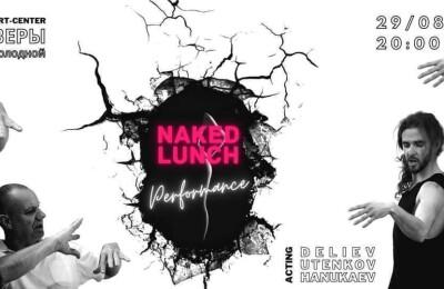 Naked Lunch на Одеській кіностудії