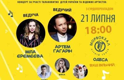 Одеська кіностудія приготувала подарунки для переможців конкурсу - запрошення до музею кіно