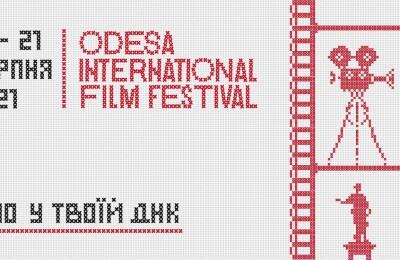 Фільм Одеської кіностудії можна буде побачити на Одеському міжнародному кінофестивалі