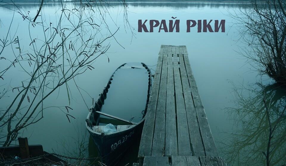Проект Одеської кіностудії отримав підтримку Держкіно