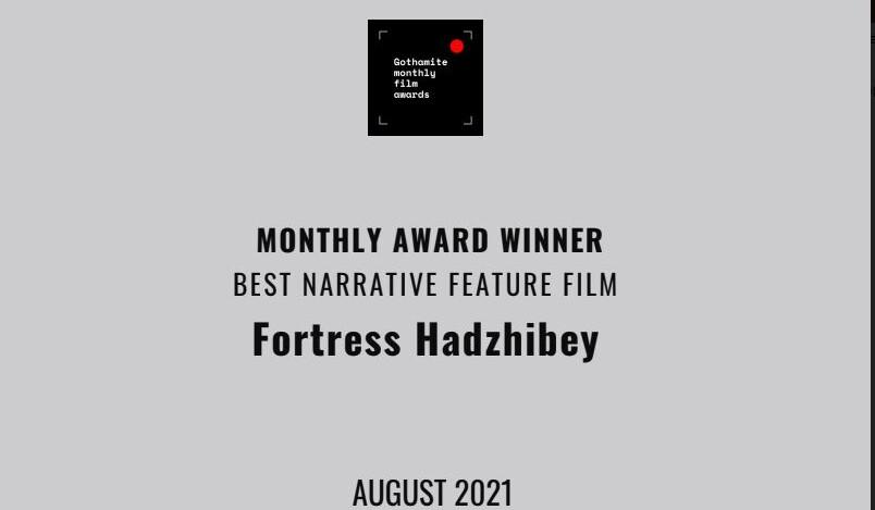 Перемога фільму Одеської кіностудії на міжнародному кінофестивалі