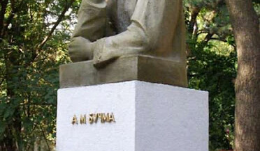 Амвросій Максиміліанович Бучма