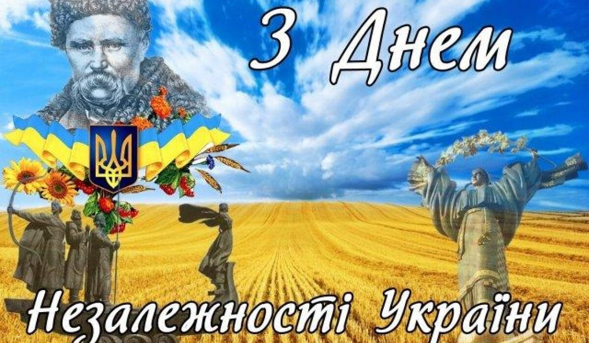 Одеська кіностудія вітає всіх українців з Днем Незалежності!