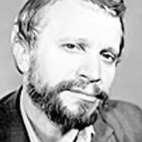 Новак Вилен (Валериан) Захарович