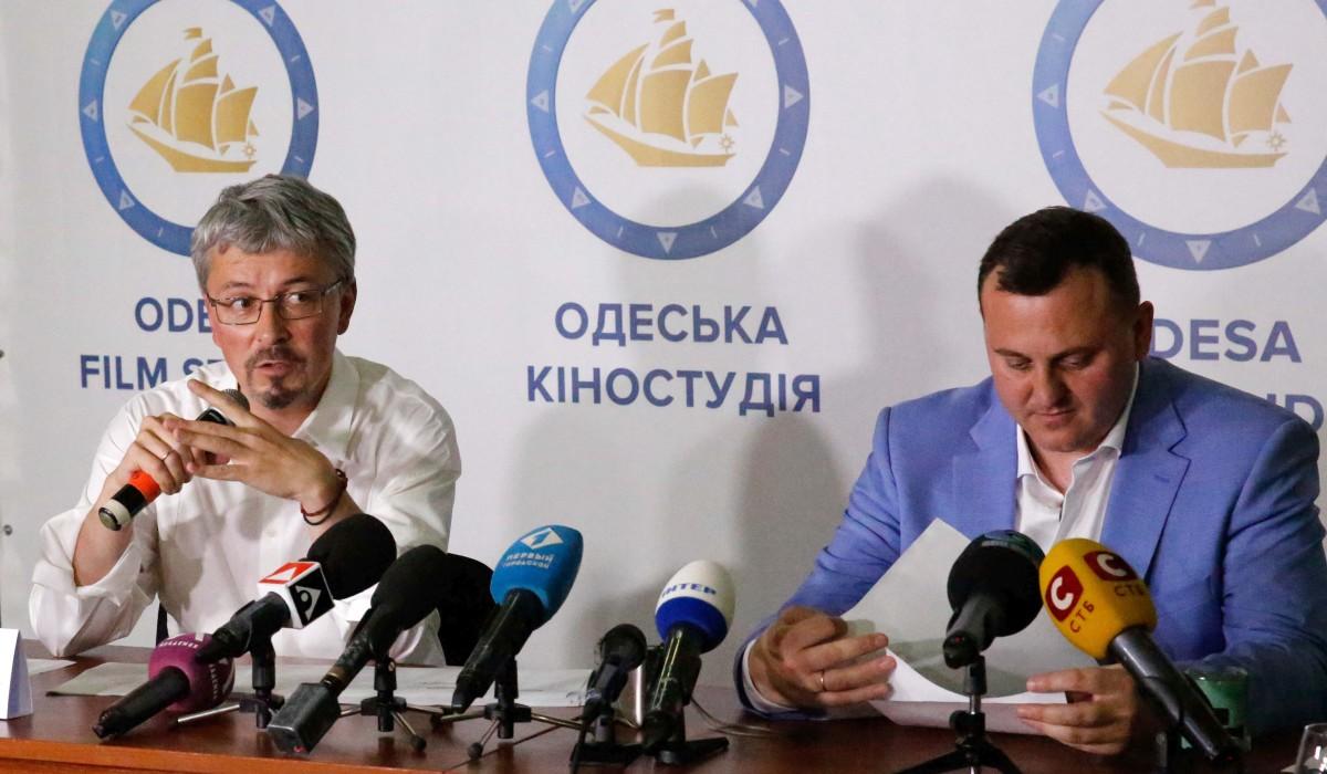Одеська кіностудія розпочала процес реновації і залучить у нього мешканців Одеси