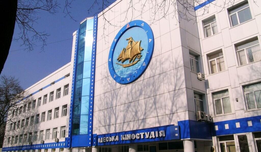 Одеська кіностудія святкує 102-й день народження!