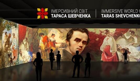 Унікальна виставка на Одеській кіностудії!