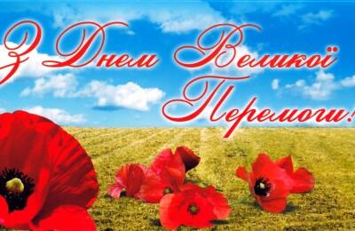 В этом году отмечается 74-я годовщины Великой Победы.