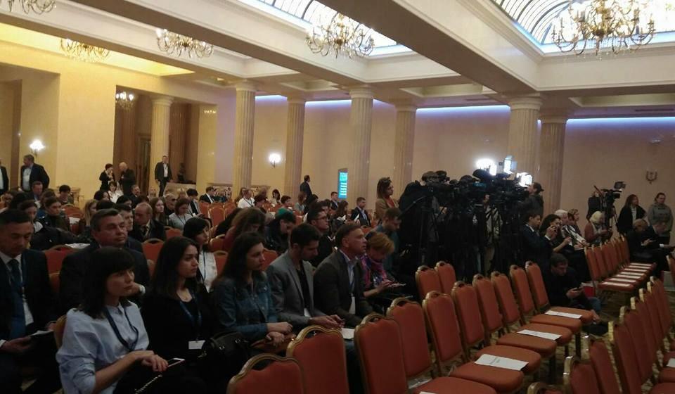 Конференція «Міжнародна співпраця та партнерство в туризмі»