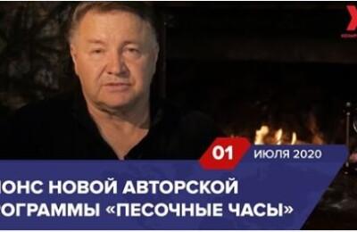Новий проект Ігоря Козлова-Петровського
