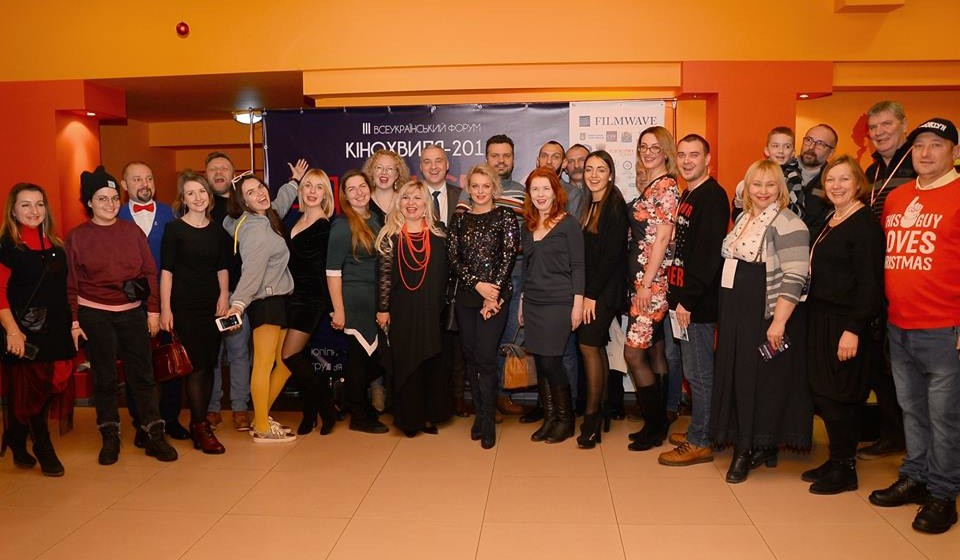 III Всеукраинский кинофорум «Кинохвиля»