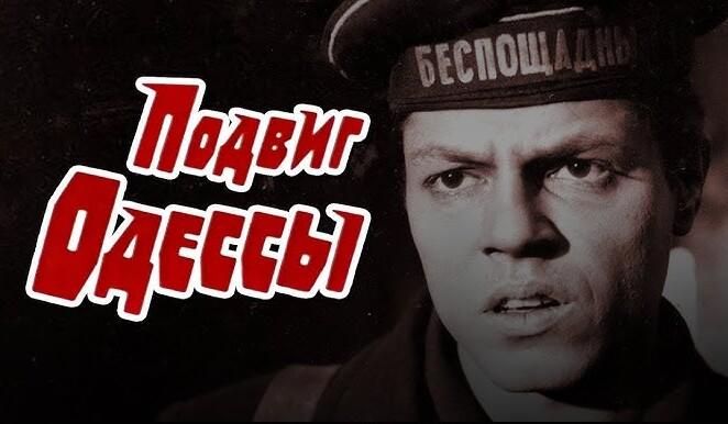 З Днем звільнення Одеси!