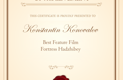 Фільм Одеськоï кiностудiï отримав перемогу у міжнародному кінофестивалі