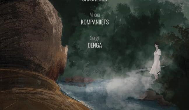 Фільм Одеської кіностудії продовжує отримувати нагороди на міжнародних кінофестивалях!