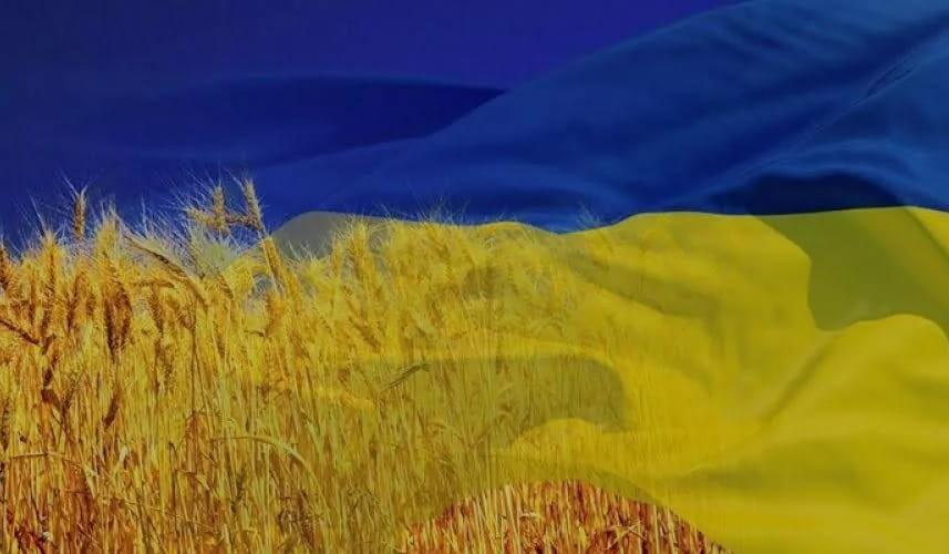 Вітаємо українців з Днем Прапора!