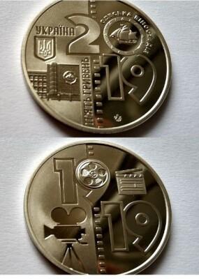 """Монета """"Одесская Киностудия 100 лет"""""""